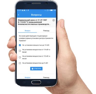 мобильное приложение Олимпокс